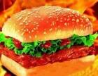 美汁堡加盟条件怎么样
