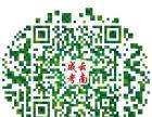 中国医科大学云南学习中心保山2015年秋季网络教育