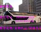 泉州到梅州大巴客车时刻表 客车时刻表