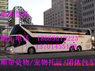 从昆明到萧山卧铺直达汽车//汽车客车线路1866901222