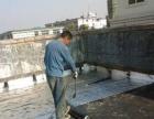 汕头防水补漏.楼顶.厨房.卫生间.地下室、外墙漏水