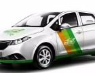 珠海新能源汽车租赁,纯电动汽车租赁,微公交租赁