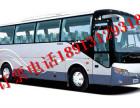 杭州到化州的汽车票多少钱18815233441