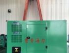 十堰出售潍柴30kw柴油发电机组50kw柴油发电机组