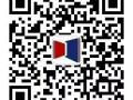 2017安阳师范学院函授招生简章诺德安阳分部