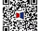 吉林大学2018远程教育招生专业安阳地区