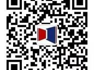 2018年诺德教育安阳校区洛阳理工学院专业