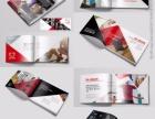 实力彩印名片、相册、宣传单、患侧宣传册等!