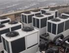 欢迎进入~!天津春兰中央空调(春兰各区售后服务总部电话