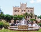 50万欧元买房移民西班牙-iicc投资移民顾问中心
