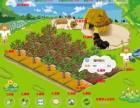 郑州网站制作公司 皮皮果 直销双轨系统 互助系统开发