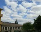 场地,房屋,学校,教学楼,教室 15000平米