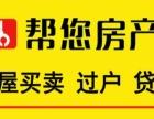 新浦凤凰星城 2室2厅1卫 91㎡ 九年制凤凰实验中学