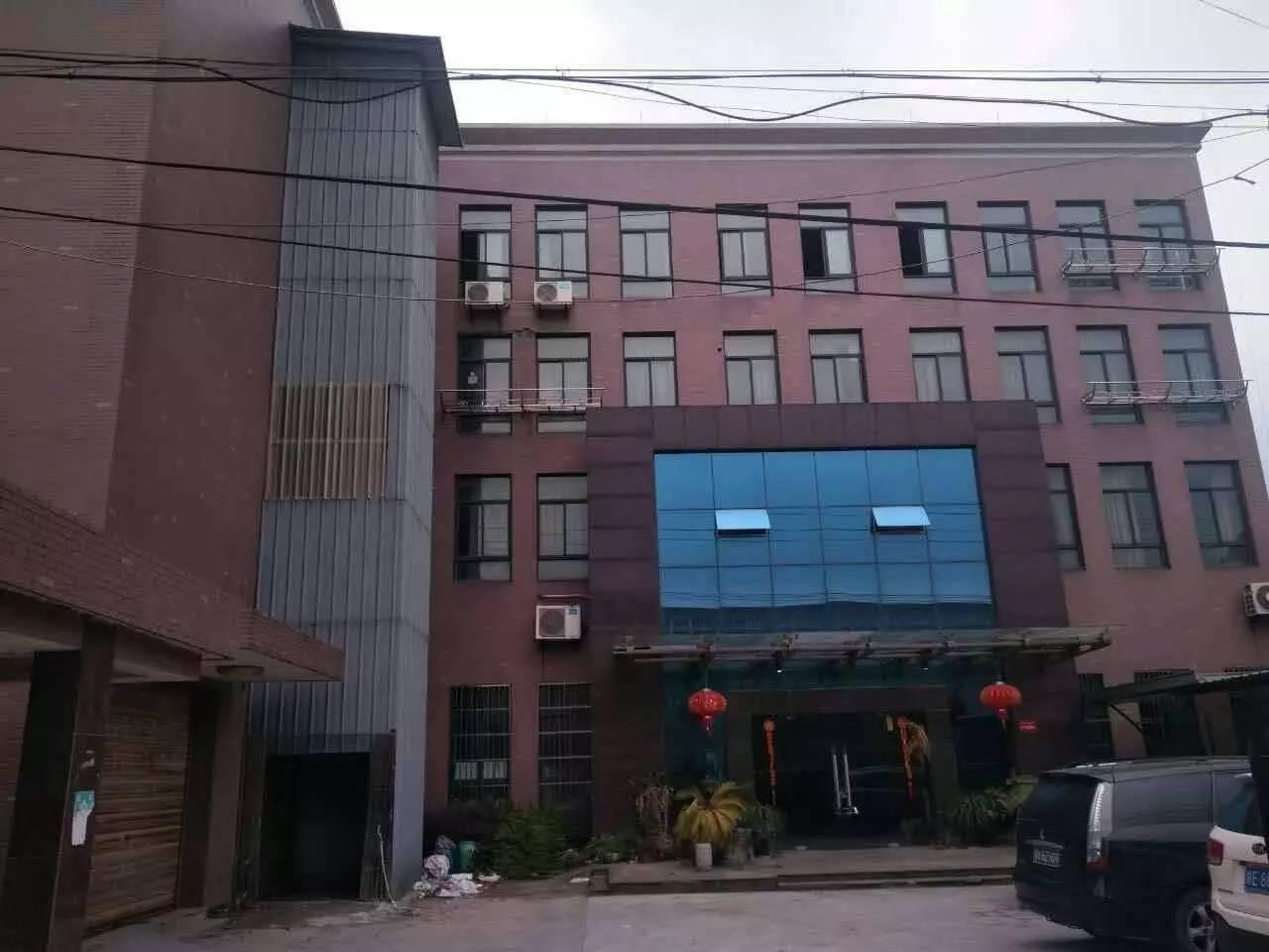 杭州临平东湖北路,4亩土地3300方厂房出售
