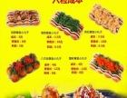 云南昆明市哪里有章鱼小丸子卖代理加盟培训厂家直销
