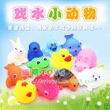 淘宝热卖搪塑洗澡玩具/戏水玩具 会发声的可爱动物/请拍12的倍数