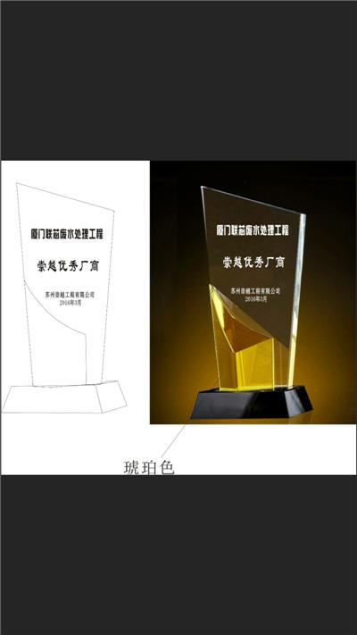 泉州奖杯供应商 福建哪里有供应价格适中的水晶奖杯
