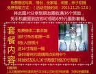 699摄影套餐免费拍 惠动苏城狂送300本相册+礼品
