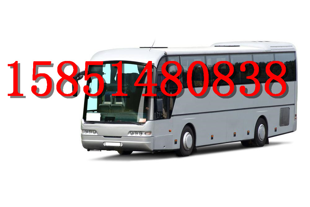 从(昆山到南充的汽车/客车汽车票查询15851480838)