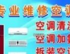 渑池县空调拆装服务 大型水钻