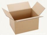 厂家直销可定制纸箱特硬3号瓦楞箱 特价邮政物流快递专用快递盒
