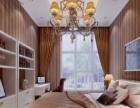 卓越专研家庭装修风格、新房二手房免费上门量房、设计