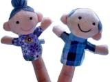 玩具厂供应 物美价廉(手指)指偶、玩具 一家亲指偶