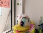 游戏机,黄鸭子摇摇