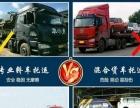 乌鲁木齐到北京轿车托运,乌鲁木齐专业托运公司,靠谱