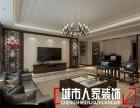 康巴什皇庭骏景310平米中式家居完工啦!