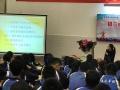 云南衡水实验中学举行中考英语备考专题讲座