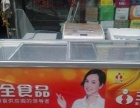 出租出售维修冰柜,展示柜,制冰机,冰淇淋机,空调