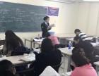 大兴黄村枣园高米店附近学英语 日语 韩语 到山木培训