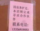昆阳 平阳昆阳吉祥路六号 酒楼餐饮 商业街卖场