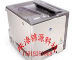 供应柯尼卡美能达5430DL彩色激光打印机 原装二手打印机