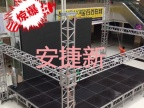 铝合金舞台 拼装活动舞台桁架厂家 舞台批发