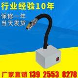 斯莱德静电消除器/离子风蛇BL-805