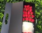 九龙坡区谢家湾万象城附近的花店重庆鲜花店电话地址七夕订花