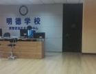 海宁韩语培训