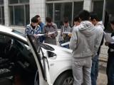 蕪湖二手車評估師培訓 正規培訓機構