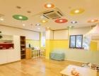 南京婴幼儿保育机构