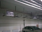 车位划线,标识标牌,灯箱,车库引导,高速标牌,环氧地坪漆