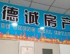 唐县 唐县商场二楼黄金位置