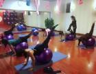 深圳市宝安去新安专业培训机构瑜伽入门-悠逸国际瑜伽