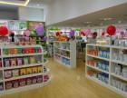 孕婴店连锁,海外秀进口母婴连锁品牌保证
