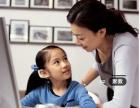 花桥鑫苑暑期上门一对一辅导 来找小吕老师