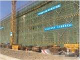 新疆塔城工程驗資