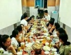 荆州威廉古堡之紫荆花园别墅聚会