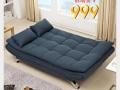 双人折叠沙发床