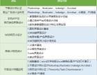 苏州文秘培训机构苏州成人电脑培训